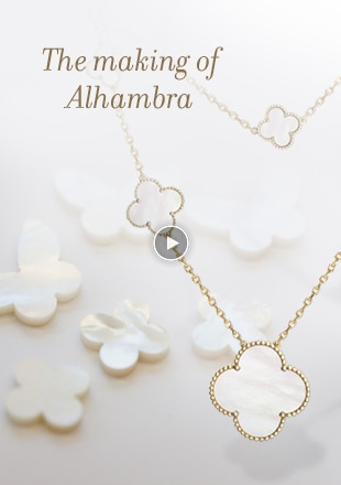 Craftsmanship - The making of Alhambra